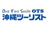 沖縄ツーリスト株式会社