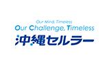 沖縄セルラー電話株式会社
